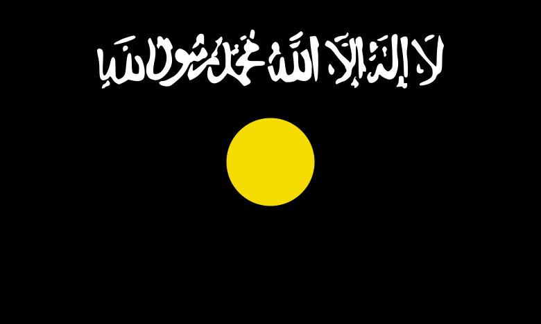 Flagge des Terrornetzwerks Al-Kaida