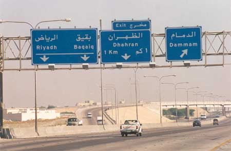 Der Zahran-al-Chubar-Highway in Saudi Arabien (Symbolbild)