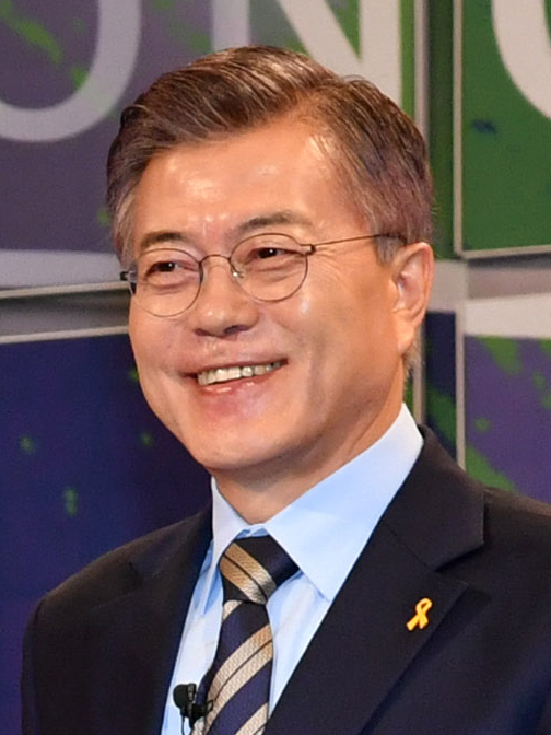 Moon Jae-in (2017)