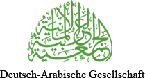 Deutsch-Arabische Gesellschaft Logo